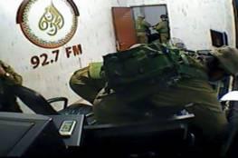 الاحتلال يوقف بث إذاعة الحرية  لـ 6 أشهر