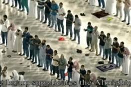 شاهد..أول صلاة تراويح في رمضان بالمسجد الحرام وسط إجراءات احترازية ضد كورونا