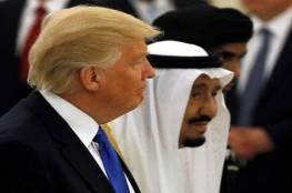 صحيفة إسرائيلية : السعودية تقضي على صفقة القرن