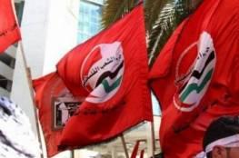 حزب الشعب يعترض على فحوى صيغة الموضوعات التي تواجه عمل لجنة الانتخابات