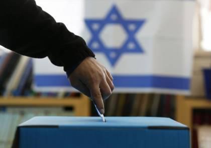 استطلاع اسرائيلي : هكذا ستبدو النتائج في حال حصلت انتخابات مبكرة