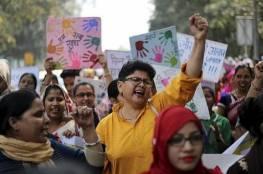 الهند تلغي قانون تجريم الزنا