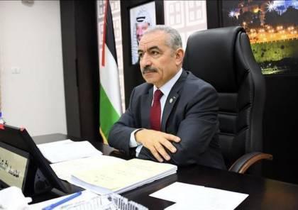 اشتية يستبعد استئناف عملية السلام بعد الانتخابات الإسرائيلية