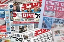 """""""سلوك الاعلام الاسرائيلي"""" في ندوة وزارة الاعلام والمركز الفلسطيني للبحوث"""