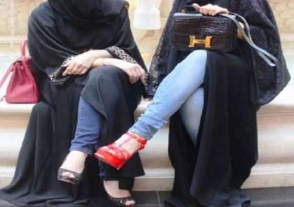 """""""العباية المقلوبة"""".. سعوديات يحتجن على لبس العباءة"""