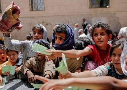 السعودية توقع اتفاقية تعاون مشترك بقيمة 60 مليون دولار لتلبية احتياجات اليمن من الغذاء