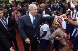 """صفعة لـ""""نتنياهو: إلغاء القمة الإسرائيلية الإفريقية بعد ضغوط فلسطينية و عربية"""
