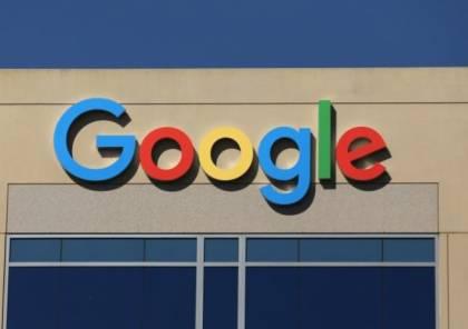 أوروبا بصدد فرض غرامة ثانية على غوغل