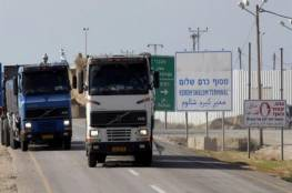 اسرائيل تسمح بدخول أصناف جديدة من السلع إلى غزة عبر معبر كرم أبو سالم