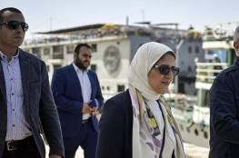 """مصر تعلن وصول أولى شحنات لقاح شركة """"سينوفارم"""" الصينية (فيديو)"""
