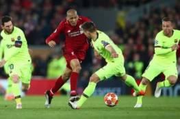 الصحافة الإنجليزية تكشف قيمة انتقال فابينيو إلى ريال مدريد
