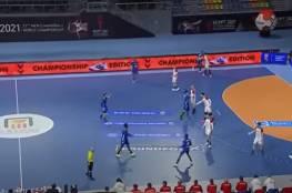 مشاهدة مباراة السويد وفرنسا بث مباشر في كأس العالم لكرة اليد 2021