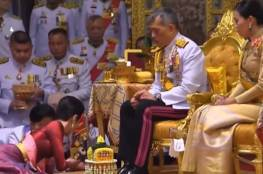 شاهد ..ملك تايلاند يتزوج عشيقته بحضور زوجته الملكة