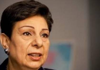 عشراوي تؤكد حتمية فشل محاولات الإدارة الأميركية تجاهل البعد السياسي والقانوني للقضية الفلسطينية