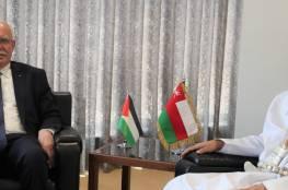 المالكي يشيد بالعلاقات الفلسطينية العُمانية