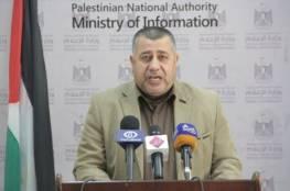 غزة: سلطة الأراضي توضح حقيقة تعويض الموظفين بأراضي