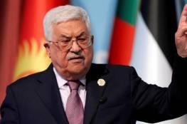 """صحفي إسرائيلي: بعد فشل التهديد بـ""""مسدس فارغ"""".. هل سينجح أبو مازن في خطته التالية؟"""