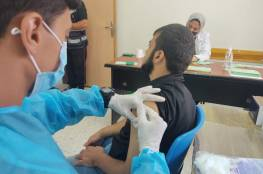 الصحة بغزة تصدر تعميما مهما للمواطنين بشأن لقاح كورونا