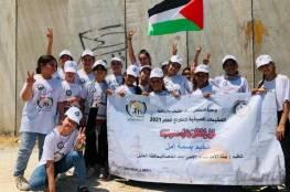 انطلاق فعاليات مخيم الأمم في سلفيت