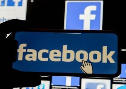 """بقيمة 650 مليون دولار.. محكمة أمريكية توافق على عرض قدمته """"فيسبوك"""" لتسوية دعوى قضائية"""
