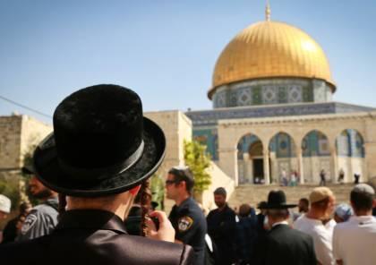 """القدس: مستوطنون يقتحمون ساحات """"الأقصى"""" بحراسةٍ مشددة"""