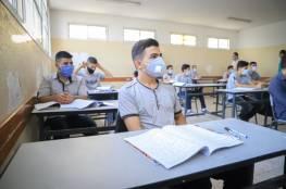 وزارة التعليم بغزة تحدد موعد امتحانات نهاية الفصل الأول وتوزيع الشهادات