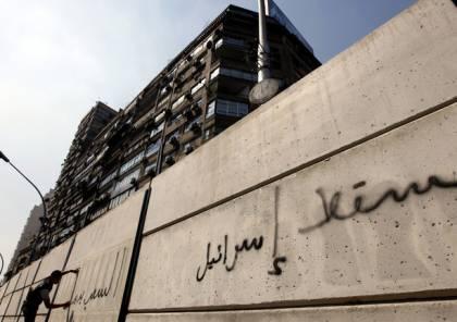 تفاصيل جديدة ومثيرة حول اقتحام السفارة الاسرائيلية عام 2011 بالقاهرة