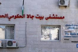مصدر أمني: فرار موقوف خلال نقله للعلاج في مستشفى بيت جالا