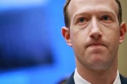 """هل يقضي وقف الإعلانات على مستقبل """"فيسبوك""""؟"""