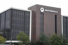 """""""موتورولا"""" تعلن عودتها للمنافسة بواحد من أفضل الهواتف الذكية"""