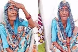 سيدة هندية لم تتناول الطعام منذ 60 عاماً!