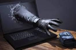 الصين تقاضي آلاف الأشخاص بتهمة الاحتيال عبر الإنترنت والاتصالات