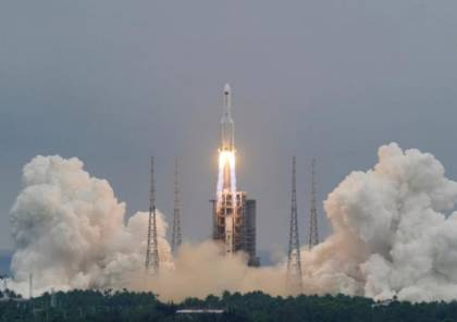 أين سقط الصاروخ الصيني؟