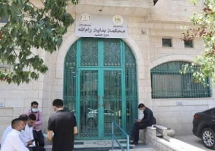 ارتفاع عدد القضاة المصابين بكورونا في محكمة صلح رام الله إلى 5