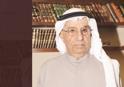 سبب وفاة عبد العزيز الشايع في الكويت .. السيرة الذاتية