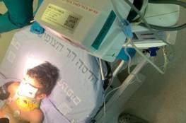 الاحتلال يفتح تحقيقا ضد ضابط أصاب طفلا في العيسوية