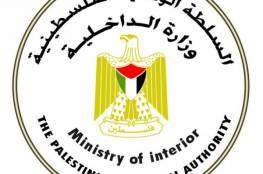 الداخلية بغزة تحذر من صفحات مشبوهة ومزورة تنشر الشائعات باسمها