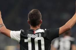 ديربي إيطاليا يقلب مستقبل ديبالا رأسا على عقب