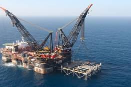 رئيس سلطة الطاقة يكشف تفاصيل جديدة حول اتفاقية غاز قطاع غزة..