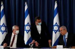 """معاريف: هكذا يجب أن تنتهي """"مهزلة"""" ائتلاف """"حكومة كورونا"""" في إسرائيل"""
