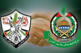 مصدر فلسطيني: توافق بين فتح وحماس على تشكيل قائمة انتخابية موحدة