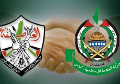 حماس وفتح تتبادلان التهم بشأن فشل حوارات المصالحة الفلسطينية الاخيرة بالقاهرة
