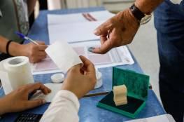 لأول مرة.. الانتخابات الفلسطينية المقبلة ستكون بالتمثيل النسبي الكامل