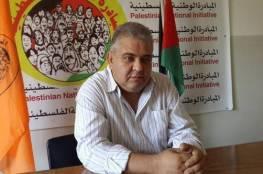 الذكرى الخامسة عشر و نهوض المقاومة الشعبية في فلسطين