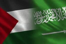 السعودية تحدد موقفها من مخططات الضم الاسرائيلية.. والرئاسة الفلسطينية تعلق!