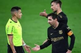 مولر: برشلونة بدون ميسي أصبح فريق آخر!
