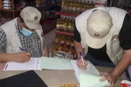 الاقتصاد بغزة: تحرير 22 محضر ضبط لبضائع منتهية الصلاحية وفاسدة