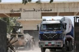 المالية بغزة توضح كميات الغاز المصري والإسرئيلي التي دخلت اليوم