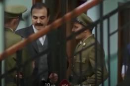 شاهد.. مسلسل سوق الحرير الجزء الثاني الحلقة 2 الثانية كاملة في شهر رمضان 2021