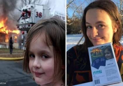 """""""الفتاة الكارثة"""" تبيع صورتها بنصف مليون دولار !"""